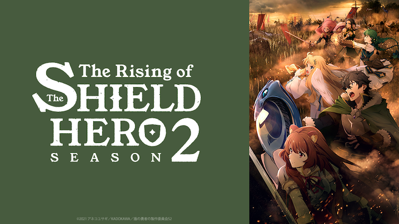 The Rising of the Shield Hero - Season 2 Banner